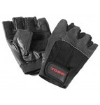 Leather Weightlifting Gloves Large
